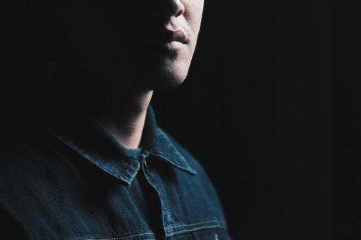 Man's Chin and Shirt