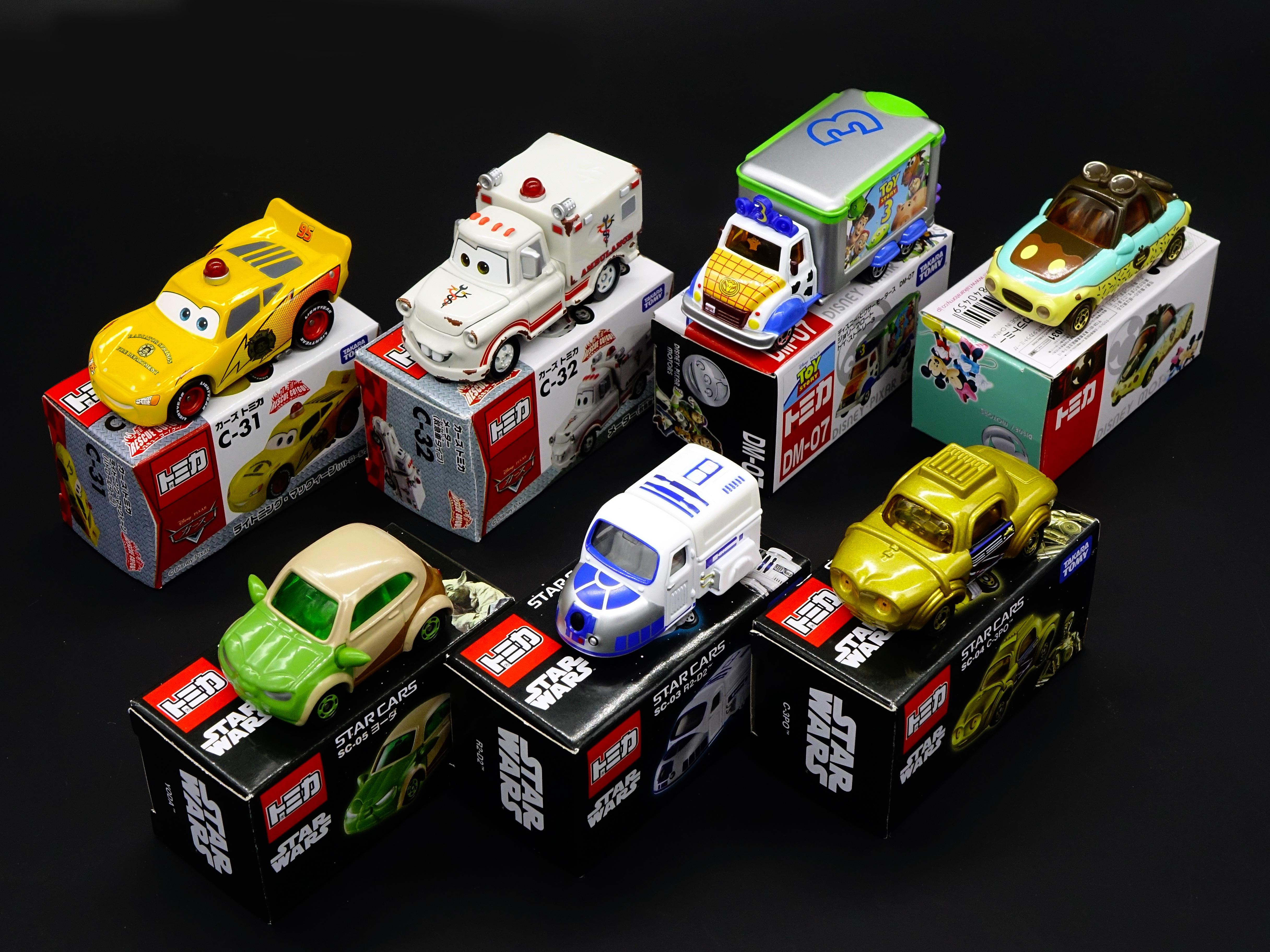 Tomica Cars Collections · Free Stock Photo