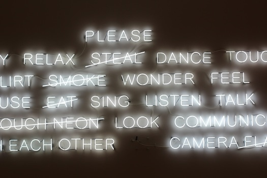 Please Relax Steal Dance Flirt Smoke Wonder Feel