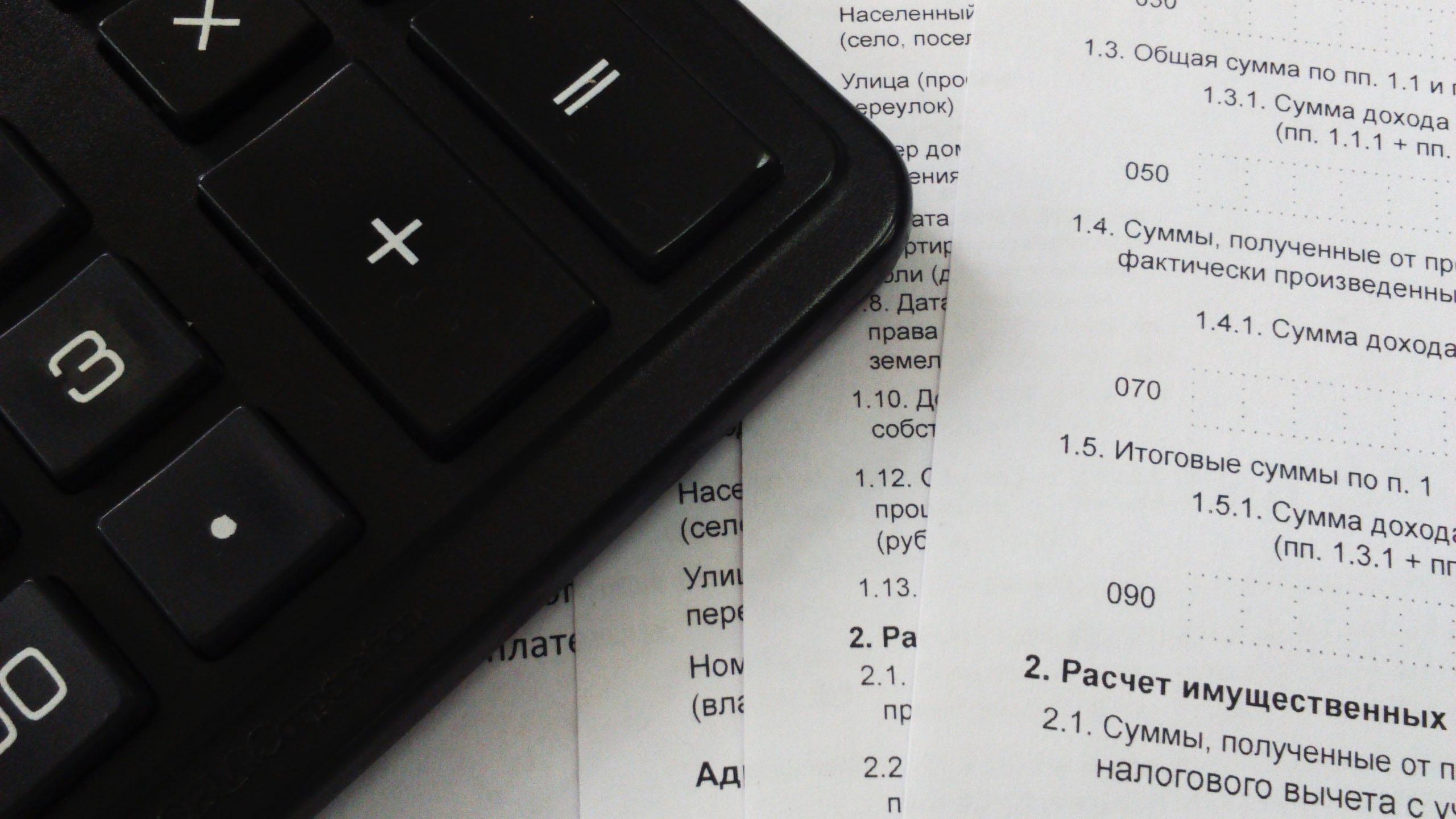 SaaS Affiliate Program Tax