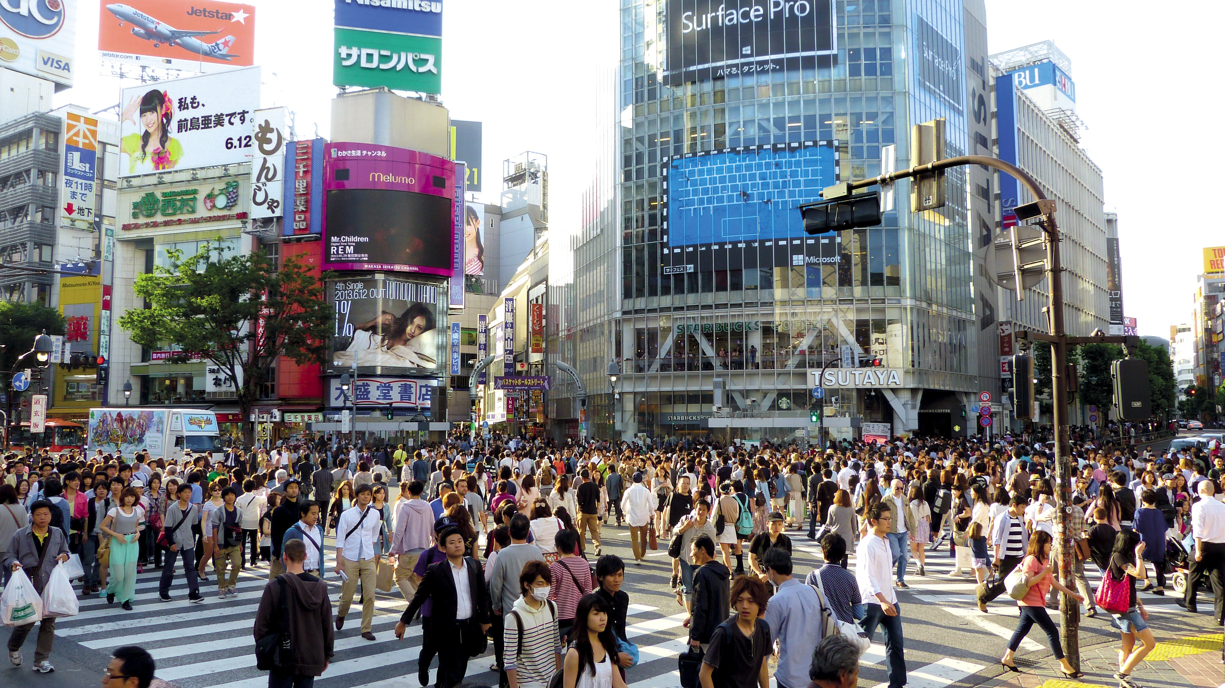 Free Stock Photo Of Building Crowd Japan