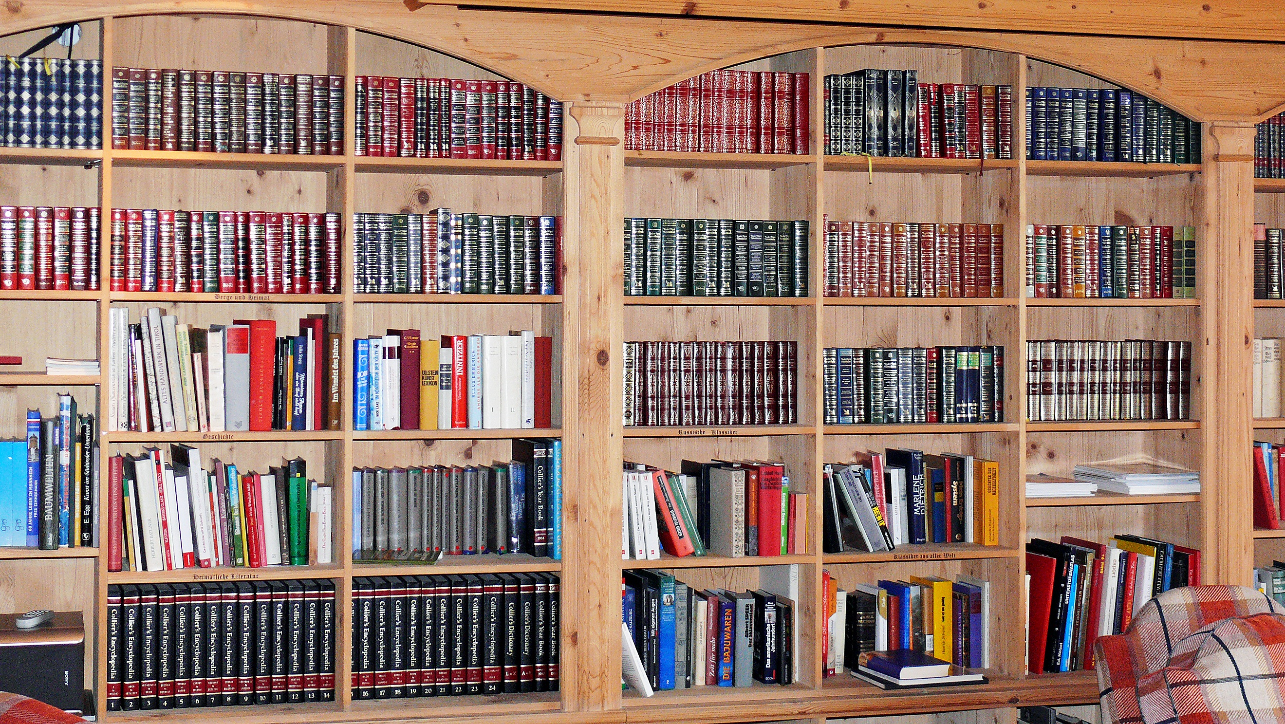 Книжные шкафы дешевые - страница 2 - interior.