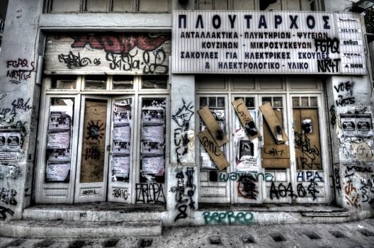 Closed, Door, Graffiti, Greece
